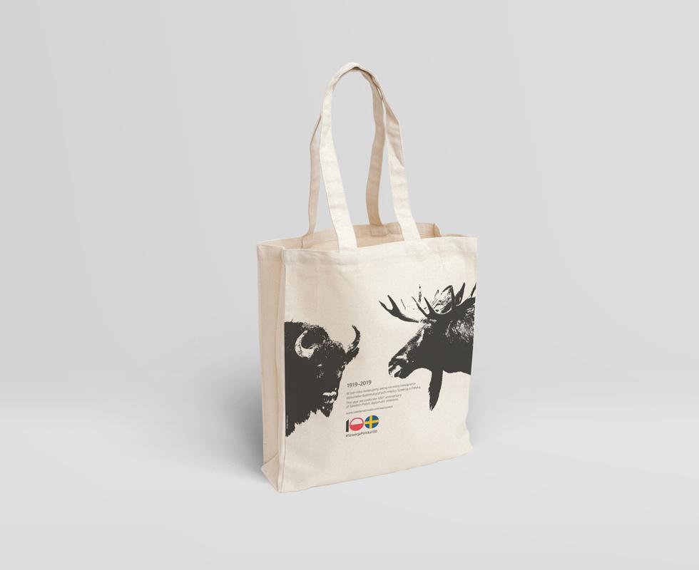 Graphic design example: logo, illustration, promo bag